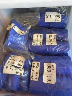 画像1: BLITZ ストレートシリコンホース 各種サイズあります φ50-100