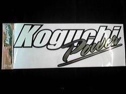 画像1: KOGUCHI POWER 3カラーステッカー